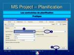 ms project planification20