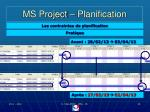 ms project planification23