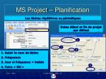 ms project planification25