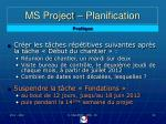 ms project planification28