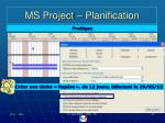 ms project planification32