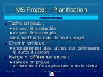 ms project planification47