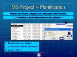 ms project planification5