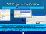 ms project planification56