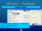 ms project planification58