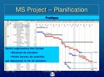 ms project planification63