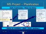 ms project planification65