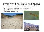 problemas del agua en espa a2