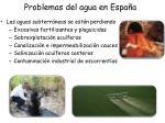 problemas del agua en espa a3