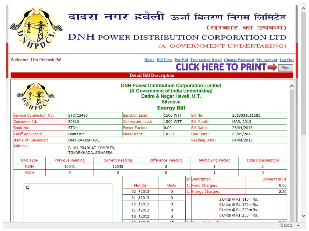 PPT - Information Regarding e-payment of Electricity Bill