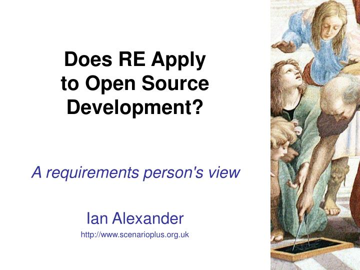 Does re apply to open source development