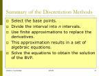 summary of the discretiztion methods