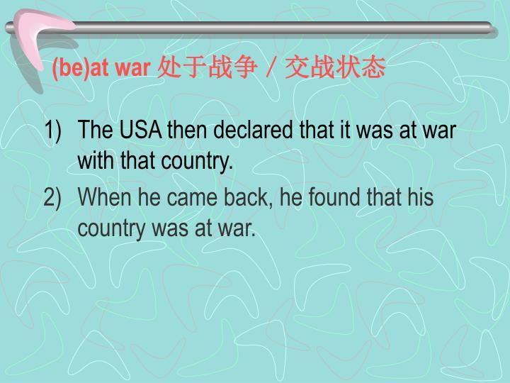 (be)at war