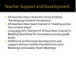 teacher support and development