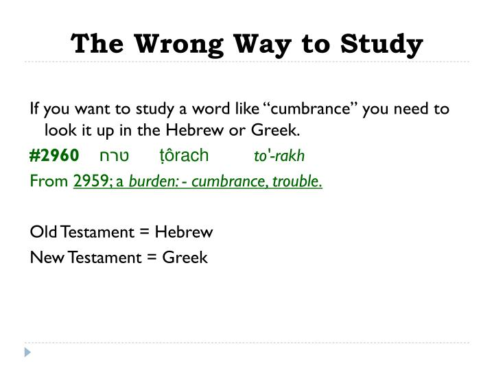 The wrong way to study