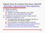 rappel axes de progr s nouveaux objectifs reminder improvements new objectives