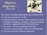migraine diagnostic 2 crit res ihs