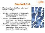 facebook 1x11