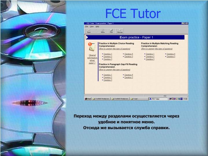FCE Tutor