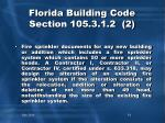 florida building code section 105 3 1 2 2