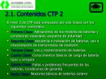 2 1 contenidos ctp 2