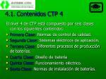 4 1 contenidos ctp 4