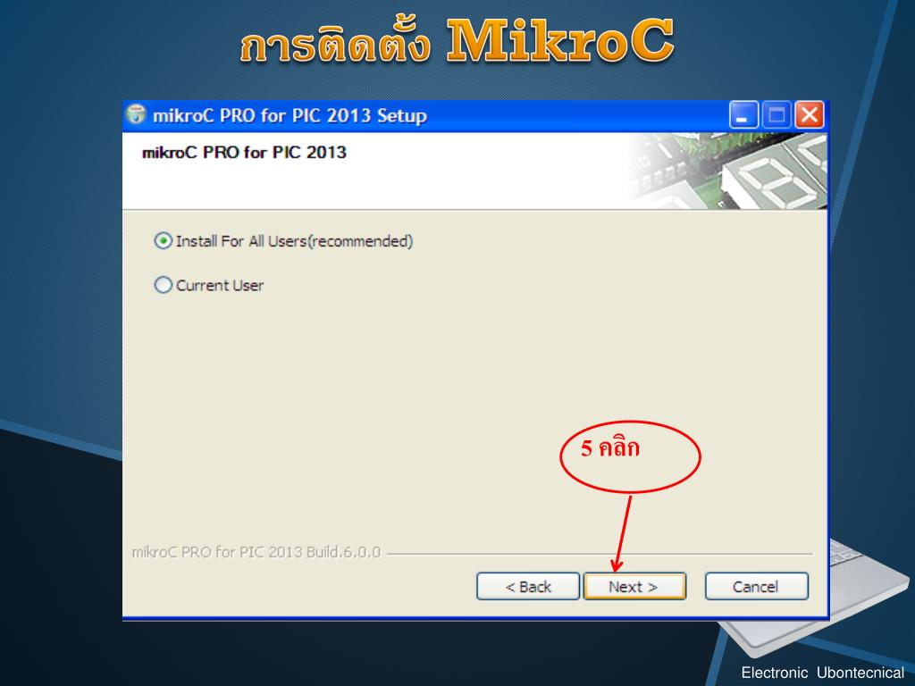 PPT - Istall and Learning MikroC Pro for Pic PowerPoint