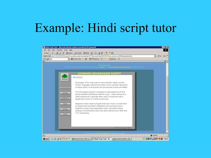 Example: Hindi script tutor