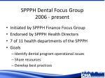 sppph dental focus group 2006 present