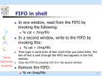 fifo in shell1
