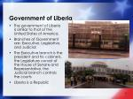 government of liberia