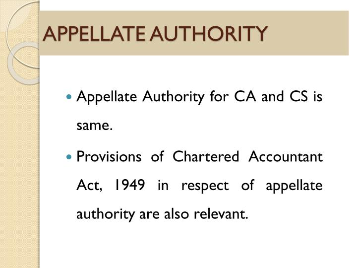 APPELLATE AUTHORITY