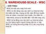 ii warehouse scale wsc