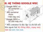 iii h th ng google wsc
