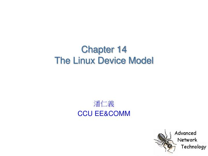 chapter 14 the linux device model n.
