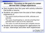 motivation focusing on the goal of a career derived their college experience