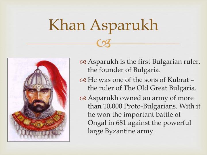 Khan Asparukh