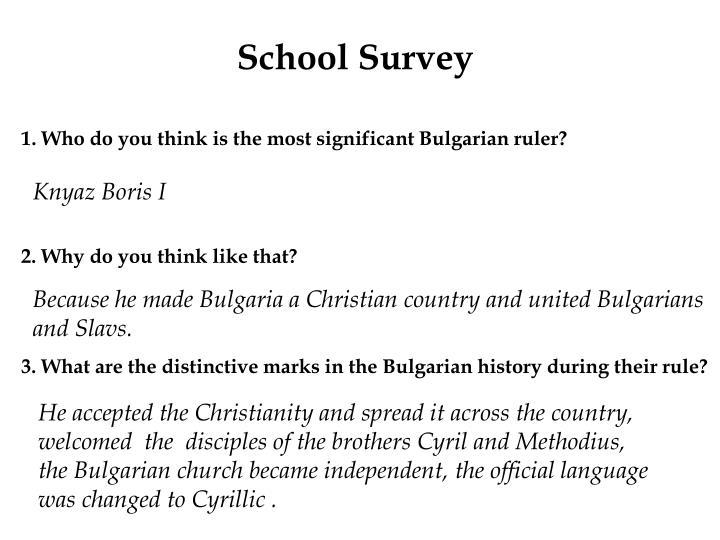 School Survey
