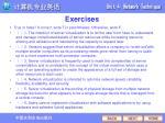 exercises4