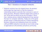 text 1 evolution of computer networks9