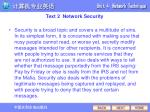 text 2 network security1