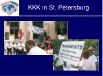 kkk in st petersburg1