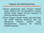 organisasi dan pendistribusian dana