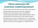 oferta edukacyjna dla student w niepe nosprawnych1
