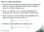 more on edge probabilities