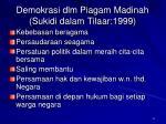 demokrasi dlm piagam madinah sukidi dalam tilaar 1999