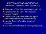 kriteria negara demokrasi international conference of jurists bangkok 1965