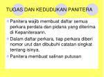 tugas dan kedudukan panitera1