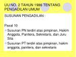 uu no 2 tahun 1986 tentang pengadilan umum
