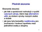 p edm t ekonomie